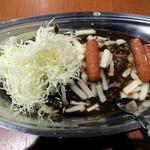 金沢カレー -