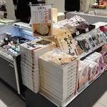 萩・井上 新山口駅店 - 萩・井上のお土産品やこだわりの海産物を品揃え