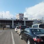 34066963 - 高松と神戸を結ぶフェリー「ジャンボフェリー」