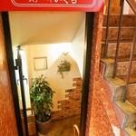ステーキ  いぐち - 階段を降りて地下へ