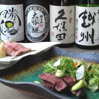 【酒蔵(さかぐら)スタイル】日本酒のある生活・文化を伝える