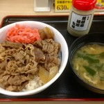 松屋 - プレミアム牛めし / 380円