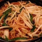 ねりちゃぎ - ホルモン鍋一人前980円