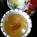 仙台なとり - 牛たん重のスープと漬物