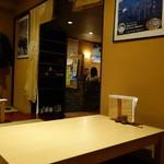 瀬戸内鮮魚料理店 - お座敷のほう