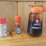 広島風お好み焼き かっちゃん - ソースはもちろんおたふく