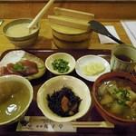 丸子亭 - 駿河定食
