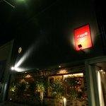 Cafe 151@ - ◆各線桑名駅より徒歩3分!駅近のオシャレカフェバーです♪