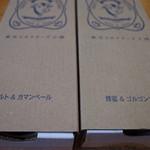 東京ミルクチーズ工場 - 2種類です