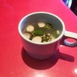 味のシマダ - スープ