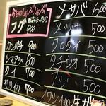 34083261 - 本日のおすすめメニュー