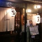 鶏亀 本八幡北口店