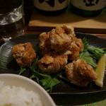 ゴリラ食堂 - 若鶏の唐揚げ(2015/1/9)