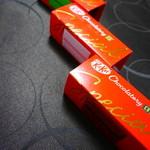 キットカット ショコラトリー - Chocolatory Special Ver.