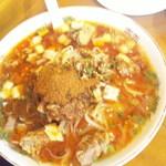 麺極 はなみち - 味噌ラーメン(ワルフザケ)