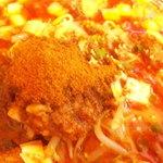 麺極 はなみち - 味噌ラーメン(ワルフザケ・アップ)