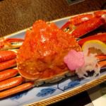 葉渡莉 - 蟹!!