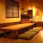 権倉 - お座敷40名様まで宴会OKです。