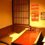 権倉 - 半個室の4名席