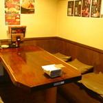 権倉 - 半個室の6名席