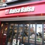 バルサバルサ -