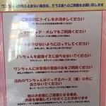 ウメカフェ - わんこ連れの方へ☆