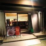 ケンズカフェ東京 - 夜のKen's cafe。