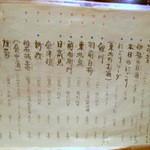 34091018 - ビールと日本酒