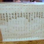 34091022 - 日本酒