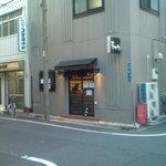 麺屋りゅう - お店外観