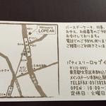 34095954 - ショップカード