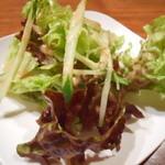龍 - サラダ