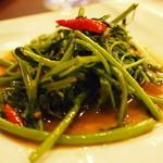 アジアンタワン - 空芯菜