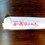 感激 たぬき - (2014.12)