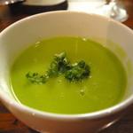 バル ヴィヴァ ラ ジャミング - 豆のスープ