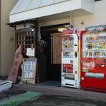 吉田屋 - 外観