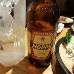 酒蔵 力 - 赤ホッピーセットです。