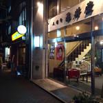 人形町亀井堂 - 甘酒横丁