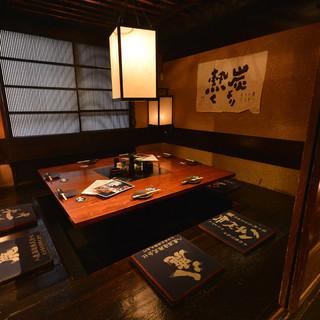 旅情溢れる古民家風の掘りごたつ個室が魅力
