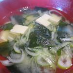 彦兵衛 - 豆腐、かわめ、ねぎのみそ汁アップ