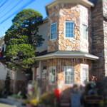 ワサビカフェ - 石造りの可愛い一軒家の1階にあります