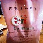 オレンジ カウンティ Cafe - お雛ぱん祭り(2010/3/7)