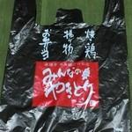34110426 - テイクアウトの袋