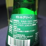 Cafe DEN - イギリスを舞台にした某古い少女マンガで存在を知った『エルダーフラワーシャンパン』。『シャンパン』とするのは登録商標の関係でNGなので『炭酸飲料』