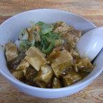 中国工房 華錦 - 麻婆丼