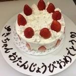 マカロニウエスタン - ケーキご用意できます☆  ¥1000〜(人数によって変わります)