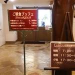 リゾートレストラン 花暦 -