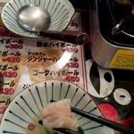 熊本牧場直営 石黒商店 - モツは牛です。