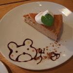 MOVE CAFE - チャイのNYチーズケーキ*