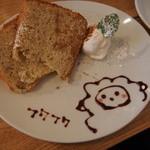 MOVE CAFE - バナナシフォンケーキ*